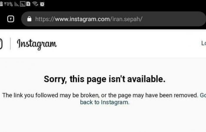 إيران | إنستغرام يحذف صفحات سليماني وقادة الحرس الثوري