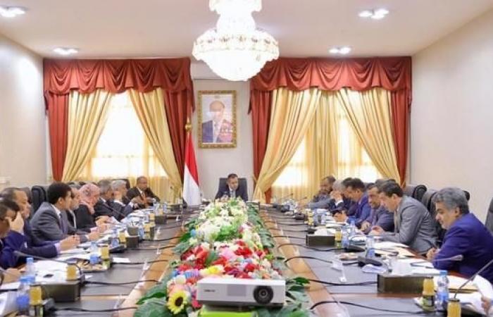 اليمن | حكومة اليمن ترحب بفيتو ترمب على قرار الكونغرس