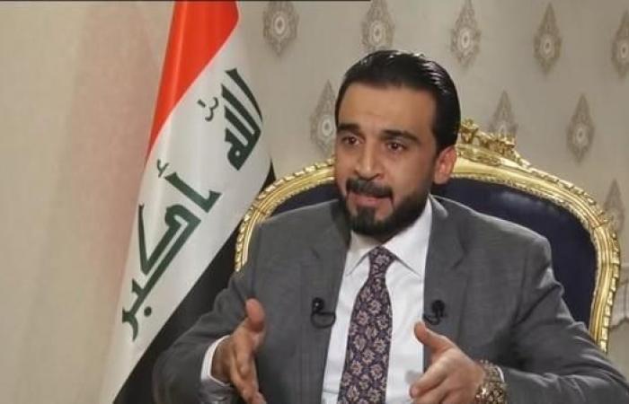 العراق | العراق يستضيف قمة لرؤساء برلمانات دول الجوار
