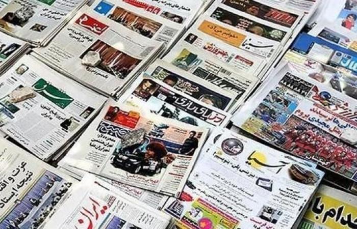 إيران   تقرير دولي: إيران واحد من أكبر سجون الصحافيين بالعالم