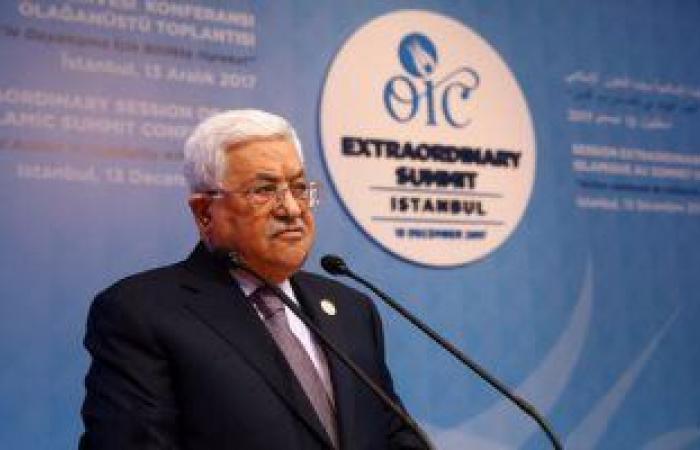مسئول فلسطينى: المجلس الوطنى ينعقد منتصف مايو لبحث ملفات مهمة