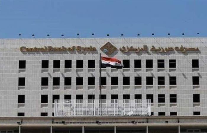 الدولار في سوريا يسجل مستويات قياسية.. والمركزي يعلق