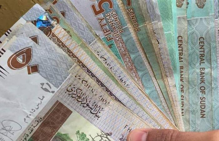 بالأرقام: بنك السودان المركزي يرفع سعر الجنيه.. كم بلغ؟