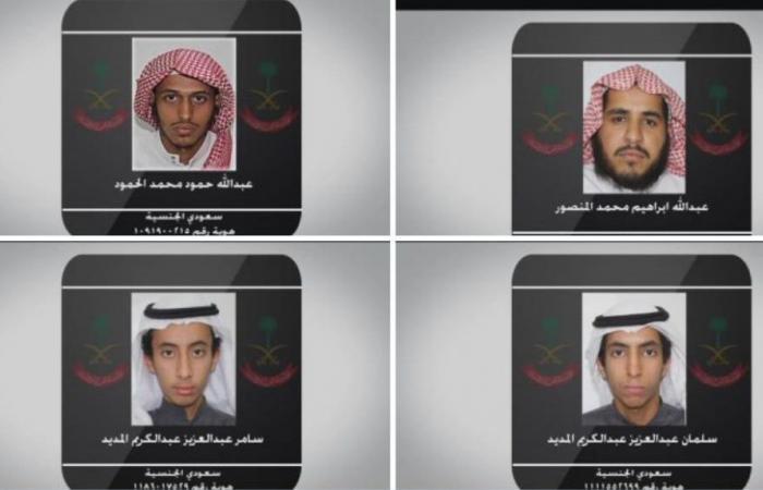 الخليح | بالأسماء والصور والتفاصيل.. هذه قصة خلية الـ17 الإرهابية