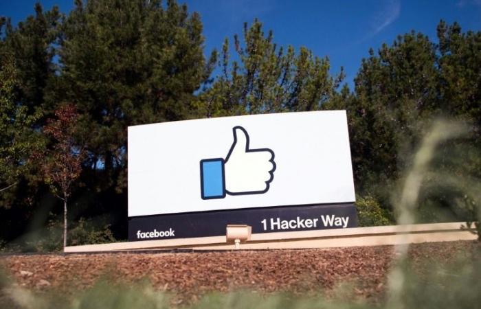 فيسبوك يوظف مستشارة الشؤون القانونية في وزارة الخارجية الأميركية