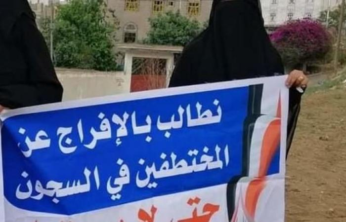 اليمن | انتهاكات قاسية لمئات المختطفين في سجون الحوثيين السرية