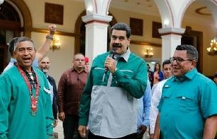 السلطة الفنزويلية تدعو لتظاهرات في مواجهة المعارضة