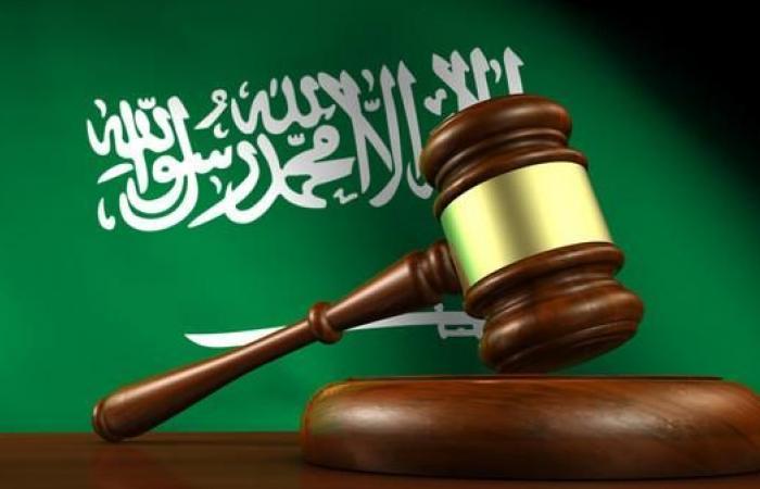 الخليح   أحد الذين أعدموا.. من هو ساعي بريد القاعدة خالد الفراج؟