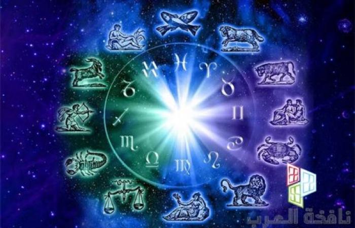 أبراج الثلاثاء 23-04-2019 | توقعات علماء الفلك