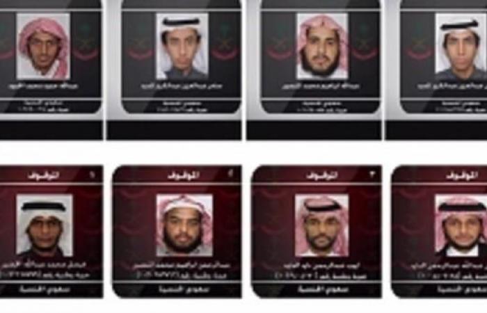 الخليح | السعودية.. لهذه الأسباب تم تنفيذ الإعدام بقائمة الـ37