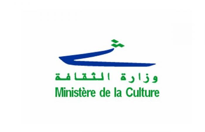 لن تصدّقوا مبلغ إيجار مبنى وزارة الثقافة!