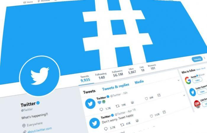 تويتر تتفوق على التوقعات بإيرادات تبلغ 787 مليون دولار