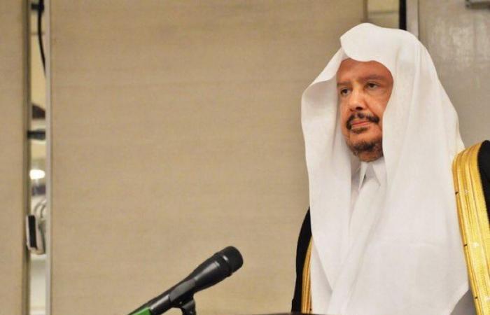 الخليح | رئيس مجلس الشورى السعودي يلتقي الرئيس الباكستاني