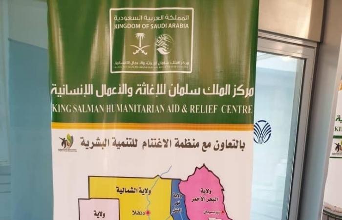 الخليح   بدعم مركز الملك سلمان.. سلال غذائية لنحو 70 ألف سوداني