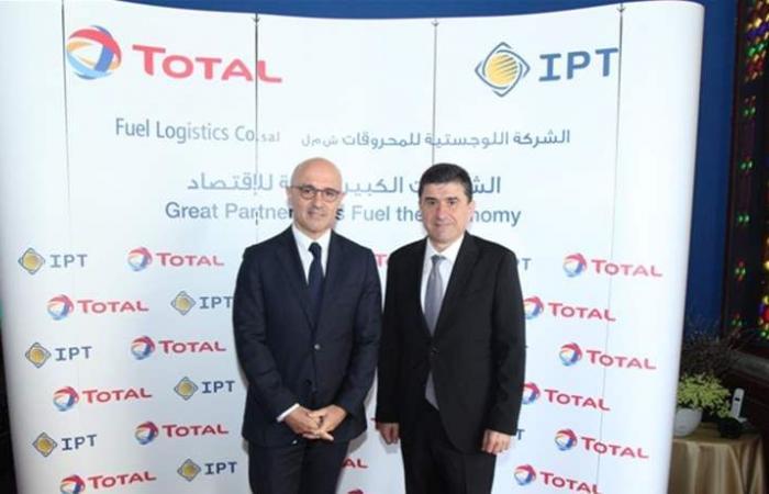 توتال لبنان وأي بي تي أعلنتا تأسيس شركة لبنانية مساهمة متخصصة في توريد المواد النفطية