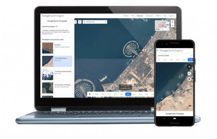 جوجل توفر لك تجربة مشاهدة تغيرات سطح الأرض عبر 35 سنة