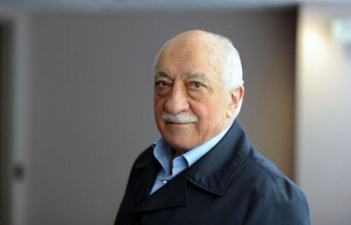 تركيا تطلب تسليمها رجل أعمال مقيم في البرازيل