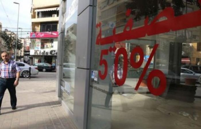 إقفال أكثر من 187 محلاً تجارياً في بيروت