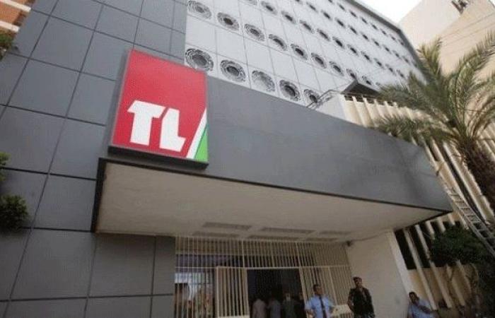 """""""تلفزيون لبنان"""" ترد على الشائعات: لم تتم أي تشكيلات"""