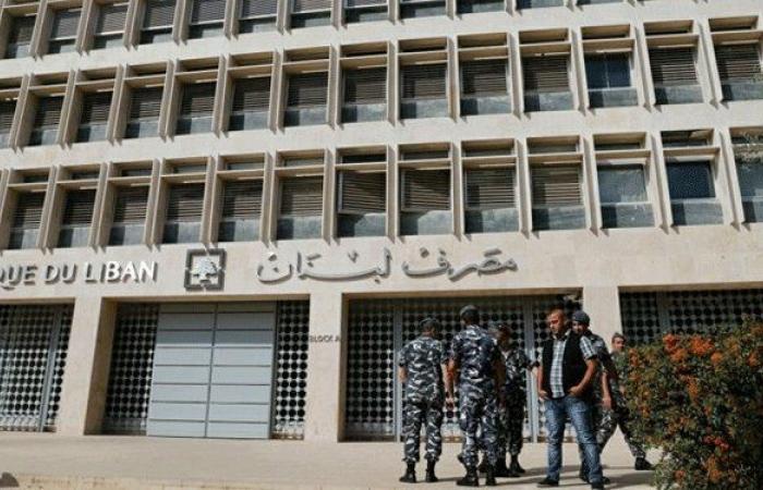 استمرار الاضراب في مصرف لبنان مع فتح التحاويل الخارجية