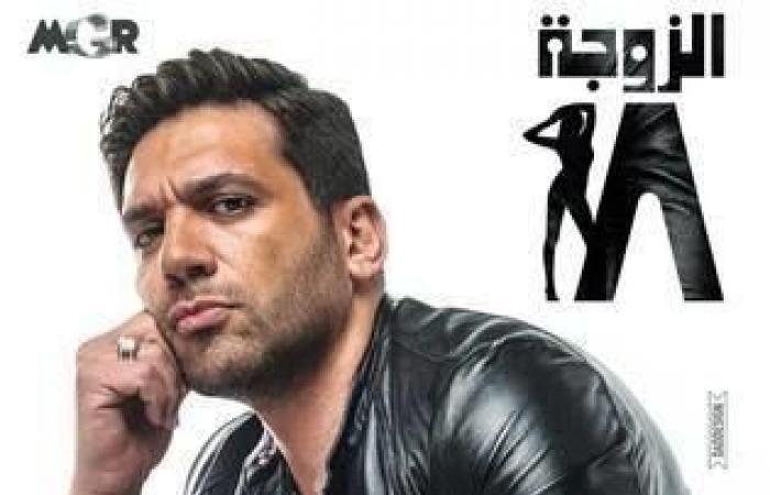آل سمير غانم يسيطرون على الأعمال الكوميدية في رمضان