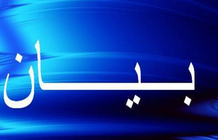 المتعاقدون الثانويون أكدوا الوقوف مع سعد في خط النضال