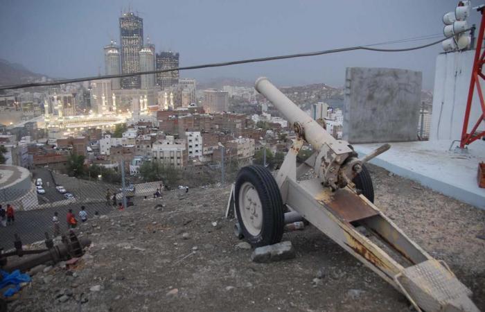 الخليح | جبل في مكة اكتسب شهرته من مدفع رمضان.. هذه قصته