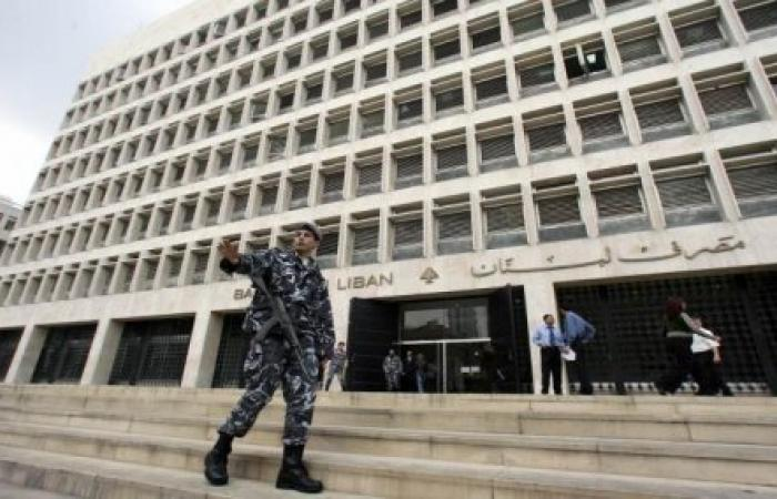 """إضراب مصرف لبنان: """"بروفا"""" ناجحة لسيناريوهات سيّئة"""