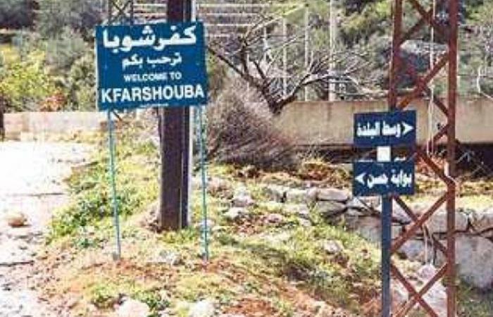مسح الأراضي المحتلة في كفرشوبا باسم الجمهورية اللبنانية
