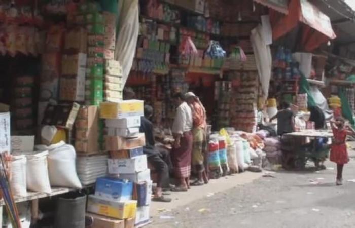 اليمن | اليمن.. الحوثيون يقرون تعديلات جديدة لنهب أموال التجار