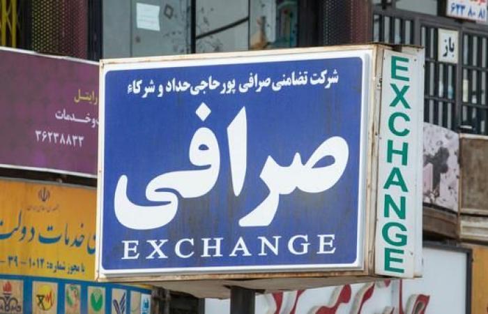 إيران   طهران: واشنطن مسؤولة عن خسائر إيران