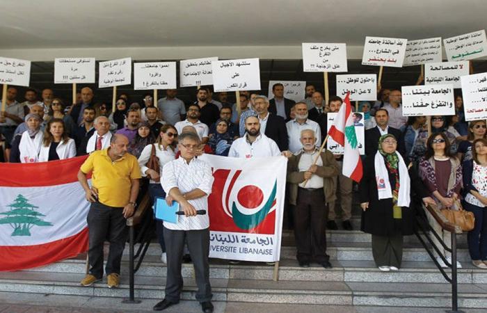 """أساتذة """"اللبنانية"""" إلى التصعيد: هل هدفهم تدمير الجامعة؟"""