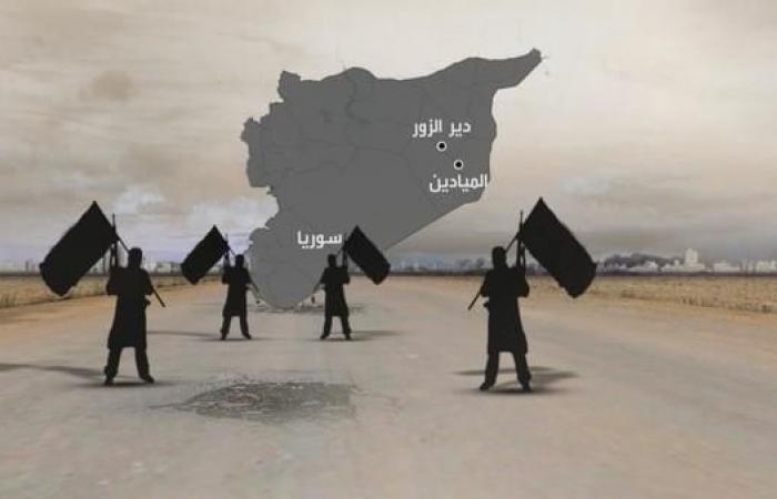 سوريا | عائلات مخطوفين سوريين لدى داعش يطالبون بمعلومات عنهم