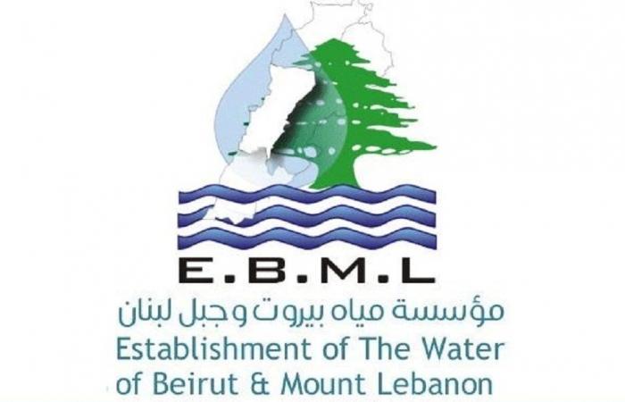 مياه بيروت وجبل لبنان وضعت قيد التحصيل جداول اصدارات العام 2019