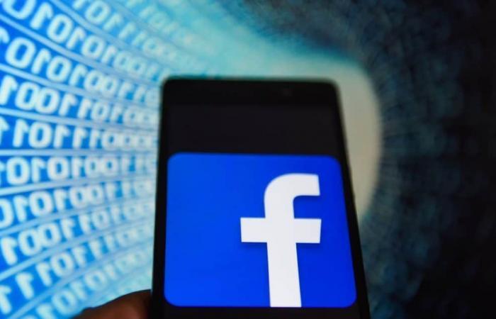 رويترز: فيسبوك قد توضع تحت إشراف لجنة التجارة الفيدرالية 20…