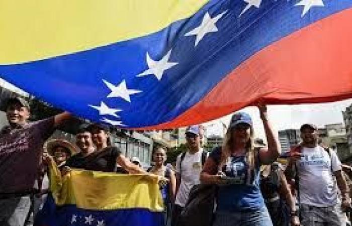 """مكسيكو تقدم """"الحماية"""" إلى لنائب فنزويلي من المعارضة"""