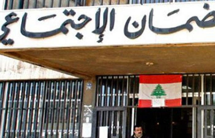 المكتب الإقليمي للضمان في بعلبك التزم الإضراب