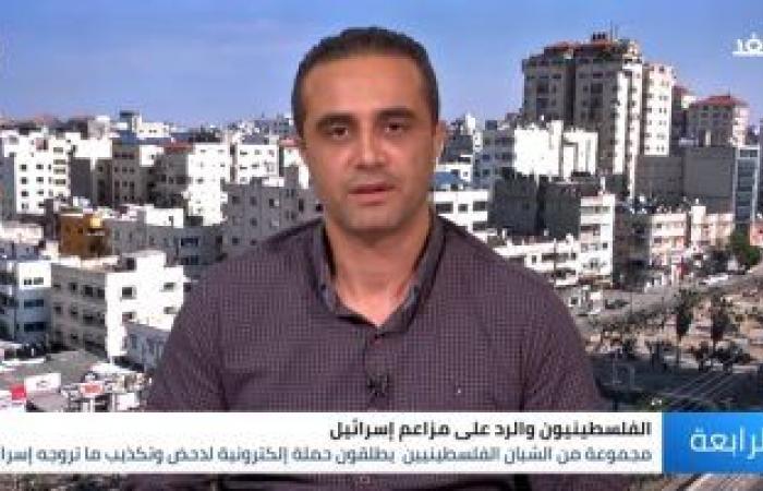 """شاهد.. """"اهبد"""" حملة فلسطينية إلكترونية لكشف أكاذيب الاحتلال للعالم"""