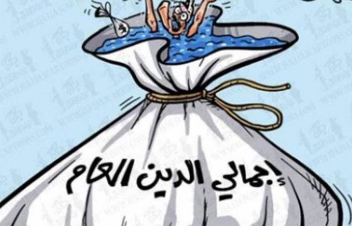 ارتفاع صافي الدين العام للأردن 2.4 في المئة