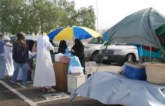 """الخليح   ما هو""""الميفة"""" سيد مائدة الإفطار في رمضان جنوب السعودي"""