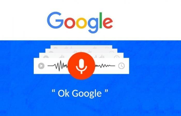 كيف يمكنك منع جوجل من الاحتفاظ بتسجيلاتك الصوتية؟