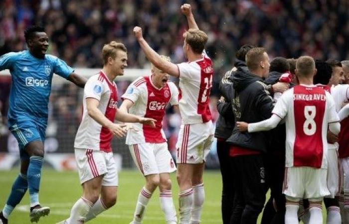 أياكس يتوّج بطلاً لهولندا