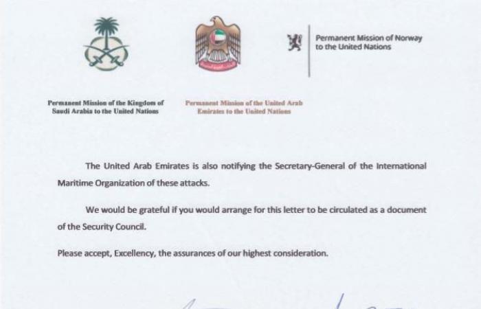 الخليح | رسالة سعودية إماراتية نرويجية لمجلس الأمن حول سفن الفجيرة