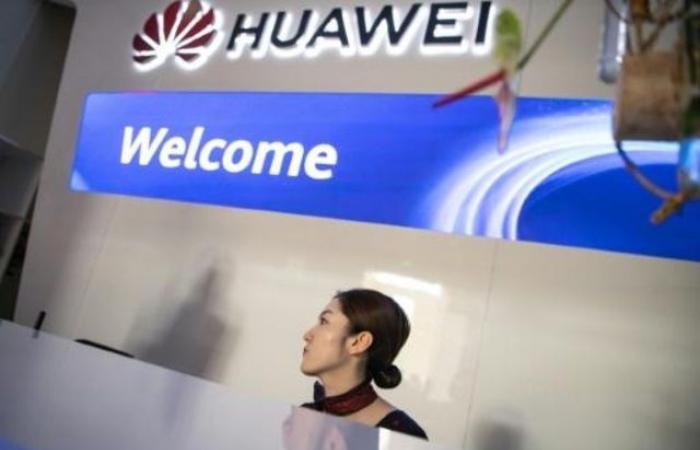 هولندا تحقق في شبهة تجسس شركة هواوي لحساب الحكومة الصينية