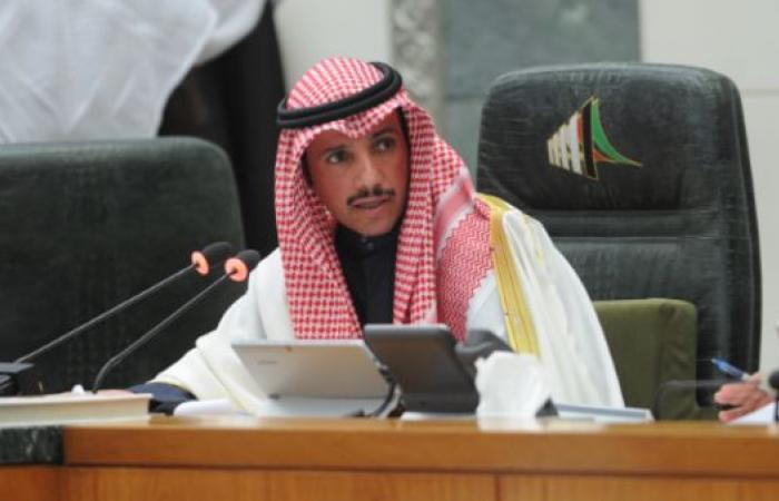 الخليح | رئيس البرلمان الكويتي: الأوضاع بالمنطقة خطيرة وليست مطمئنة