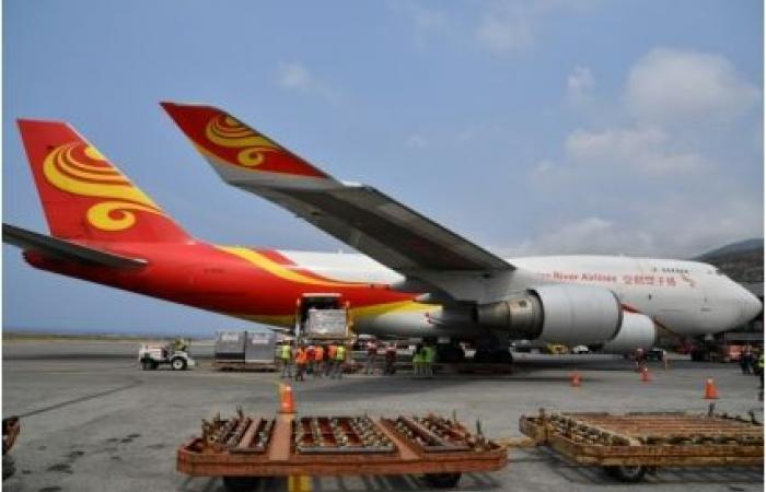وصول طائرة صينيّة ثالثة تحمل مساعدات إنسانيّة إلى فنزويلا