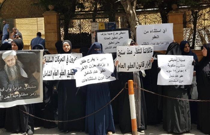 اعتصام لأهالي موقوفي عبرا طالب بإقرار العفو العام