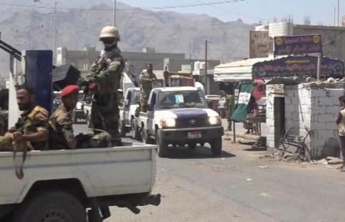 اليمن | اليمن.. إحكام السيطرة على قعطبة شمال الضالع