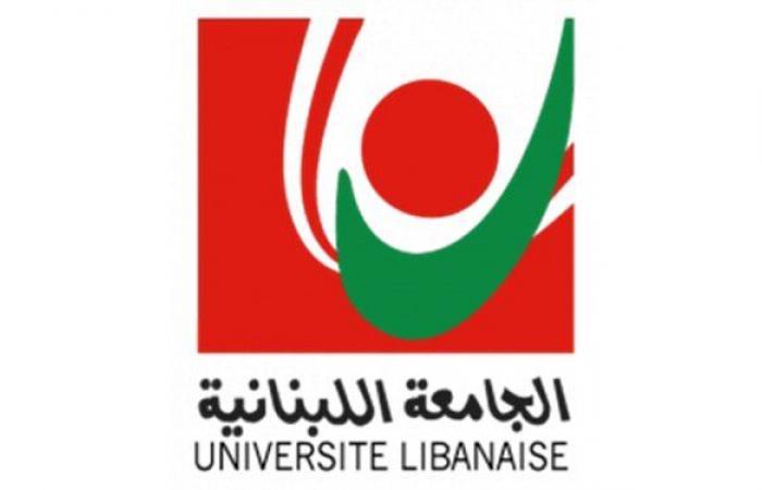 """متفرغو """"اللبنانية"""": مستمرون بالإضراب حتى صدور الموازنة"""