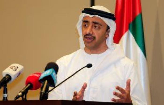 """الإمارات ترحب بورشة """"السلام من أجل الازدهار"""" الاقتصادية فى البحرين"""